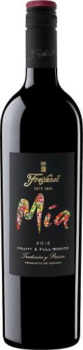 Mia Tempranillo Red  ไวน์ wine ยกลัง 12 ขวด 8400 บาท