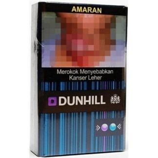 dunhill ice double mint  บุหรี cigarette