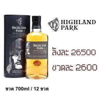 highland leif briksson release 700 ML ซิงเกิ้ลมอลต์ single malt ยกลัง 12 ขวด 16500 บาท