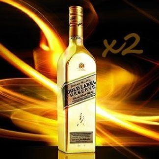 gold x2 750 ML โปรโมชั่น promotion