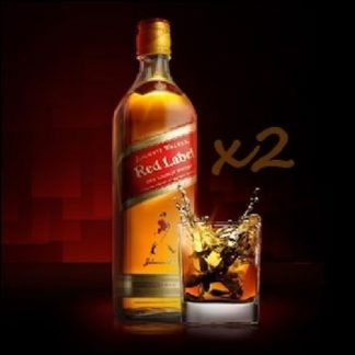 red x2 1 L โปรโมชั่น promotion
