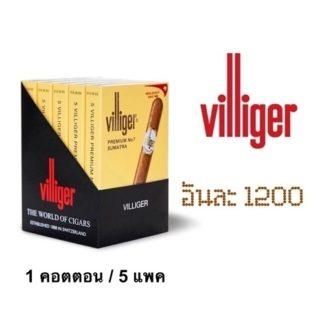 villeger no7  บุหรี cigarette