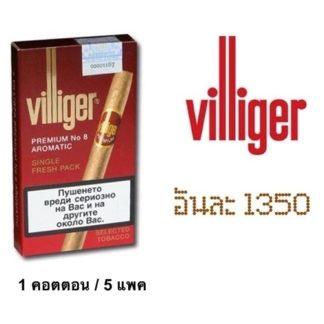 villeger no8  บุหรี cigarette